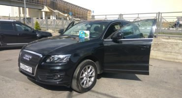 Установка автосигнализации на Audi